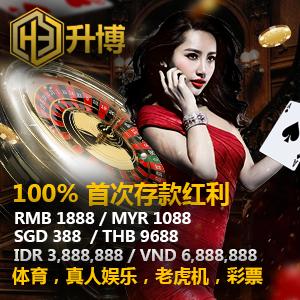 Malaysia Gambling News, Sport News Singapore